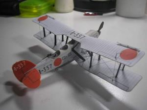 Mitsubishi B2M1 Type 89 - Péricles Studio
