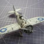 Boeing Model 281 - Marek/Péricles Studio Repaint