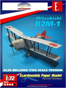 ppm_b2m_cover